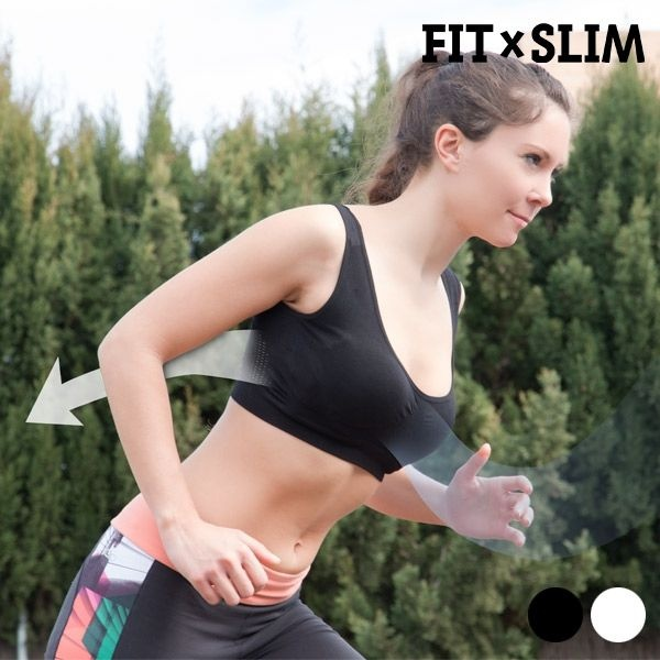 Sutiene Sportive AirFlow Technology Fit x Slim (set de 2)
